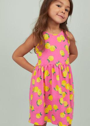 Платья сарафаны для девочек h&m, р.92