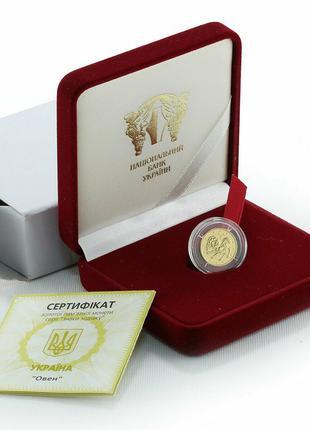 """Золотая монета знака зодиака """"Овен"""""""
