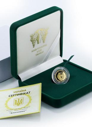"Золотая монета знака зодиака ""Близнецы"""