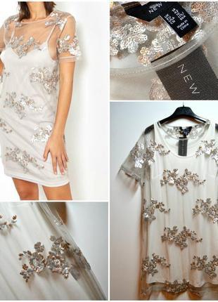 Стильное платье сетка в пайетках