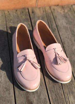 Женские лоферы кожаные розовые бежевые