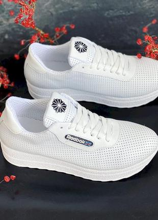 Женские кроссовки  летние кожаные белые дышащие