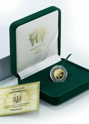 "Золотая монета знака зодиака ""Весы"""