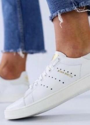 Натуральная кожа! кеды adidas