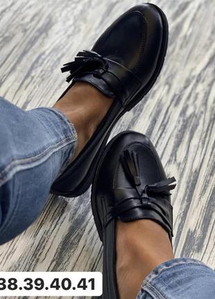 Женские лоферы кожаные чёрные