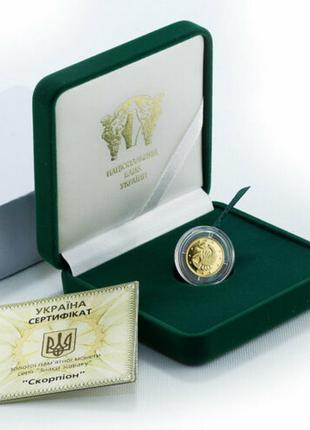 "Золотая монета знака зодиака ""Скорпион"""