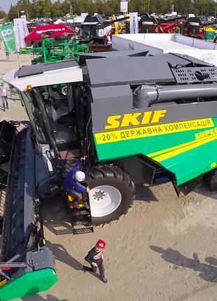 Комбайн зернозбиральний Skif-280 Superior