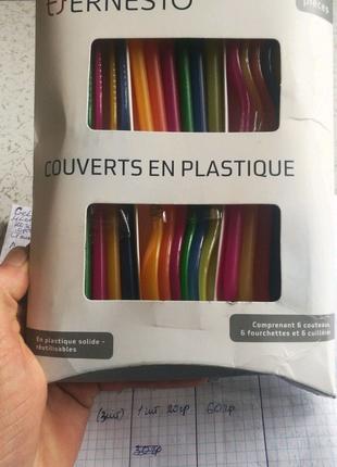 Пластиковый набор