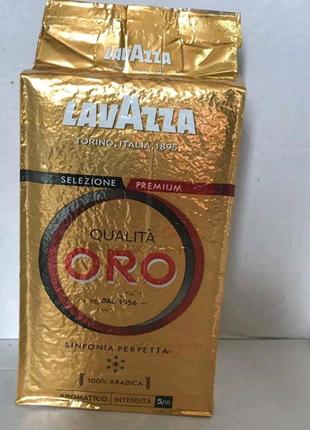 Кофе LAVAZZA Qualita Oro розница