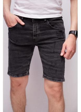 Шорты мужские джинсовые quartz off white черные