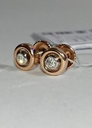 Золотые серьги гвоздики пусеты бриллиант золото  585