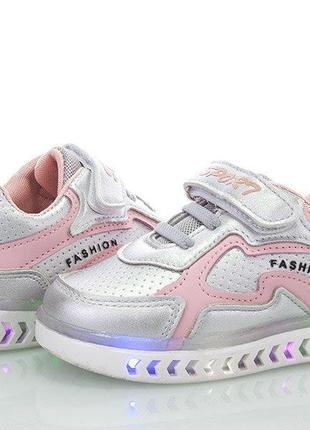 Мигающие светящиеся кроссовки для малышки с супинатором
