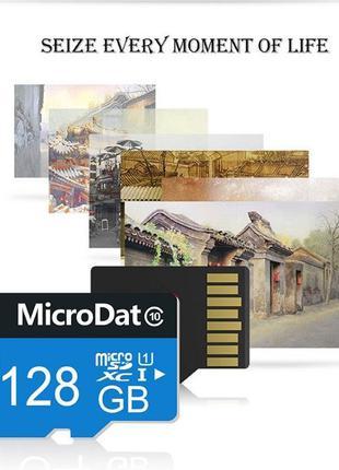 Оригинал,новая! Карта памяти 128GB microsd