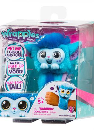 Интерактивная игрушка Little live pets Wrapples Скайо
