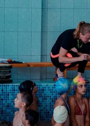 Научу плавать в самые короткие сроки!