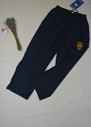 Спортивные штаны для мальчика размер 8-10 лет