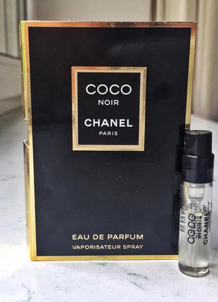 Chanel - Coco Noir - фірмовий пробник