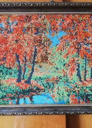 Осенний пейзаж. картина вышитая бисером
