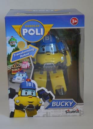 Робот трансформер Баки 10 см. Robocar Poli. Silverlit.