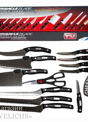 Набор ножей Mibacle Blade World Class ( 13 предметов)