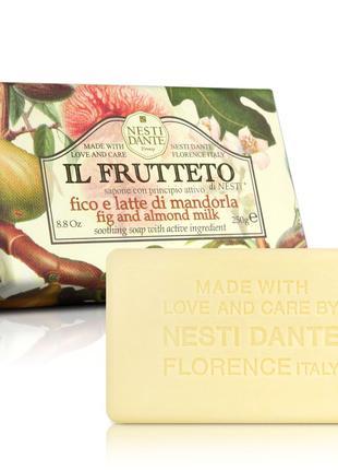 Nesti Dante мыло - коллекции по 123 гривны. Нести Данте