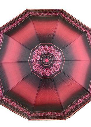 Женский зонт - полуавтомат