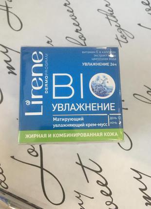 Lirene увлажняющий матирующий крем 50мл