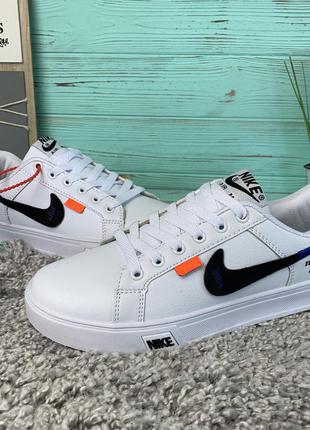 Женские Кроссовки Nike Air Force 1