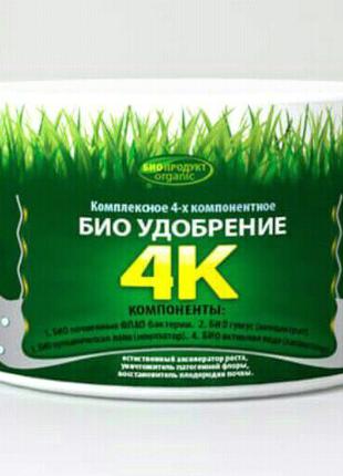 Биоудобрения 4 k