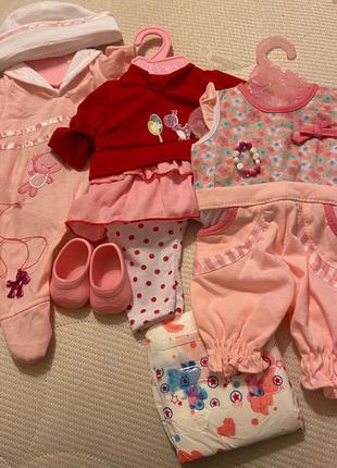 Набор одежды для Baby Born Беби Борн 3 костюмчика, обувь, памперс