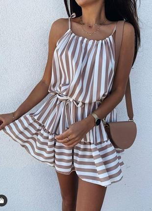 🔝шикарнре платье в полоску сарафан морячка