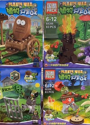 Конструктор PRCK 69306 Zombie vs Plants Зомби против растений, 4