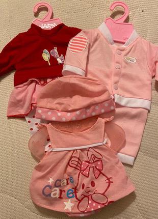 Набор одежды для Baby Born Беби Борн 3 костюмчика