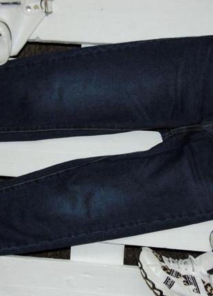 Трендові джинси мом cudi jeans