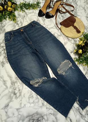 Рваные мом джинсы