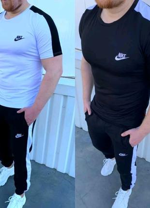 Спорт Костюм Nike мужской