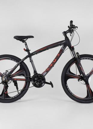 """Велосипед спортивный CORSO EVOLUTION 26"""", литые диски, рама 17"""