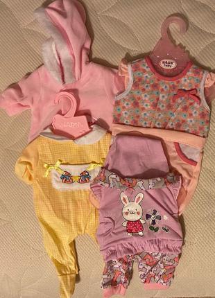 Набор одежды для Baby Born Беби Борн 4 костюмчика