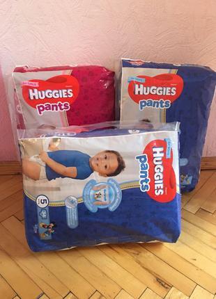 Підгузники трусики Haggies pants 4,5