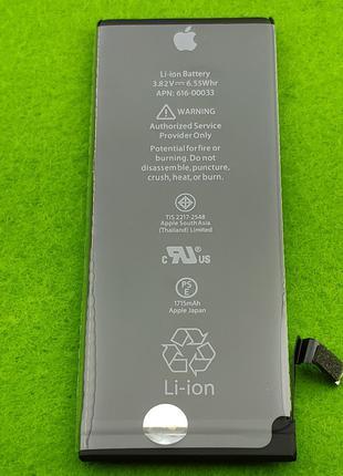 Аккумулятор, батарея, АКБ для телефона Apple iPhone 6S