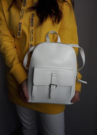 Рюкзак женский белый кожаный, можно носить как сумку