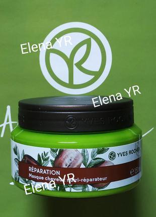 Маска для волос питание и восстановление ив роше