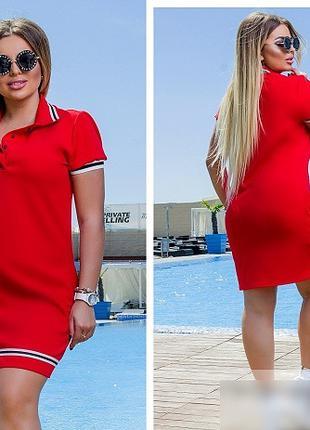 Платье поло спортивное черное, красное, белое 42-56рр Сукня спорт