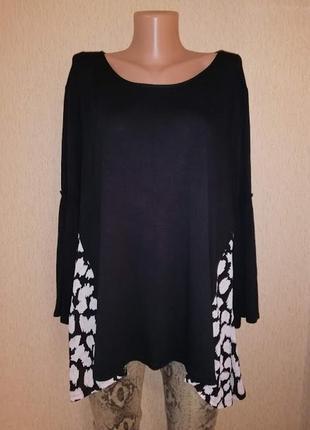 Красивая женская трикотажная кофта, блузка, джемпер 20 р. nutmeg
