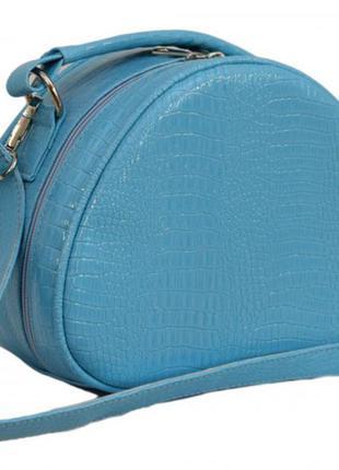 Голуба сумочка