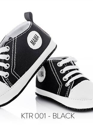 Кросівки для немовлят (Польща)