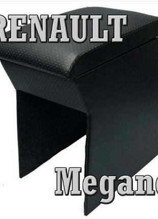 Подлокотник на Рено Меган 2