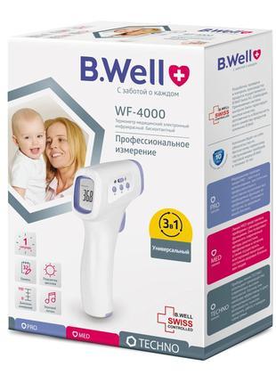Термометр бесконтактный инфракрасный медицинский B.Well WF-4000