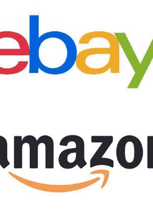 Доставка товаров из Италии и Европы Amazon Ebay Амазон ибэй ебей