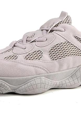 Кроссовки Adidas yeezy boost 500 серые